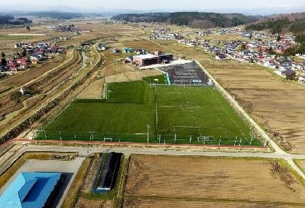 鮭川村多目的運動公園