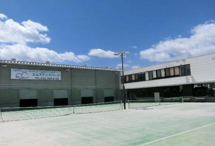 エムズテニスパーク