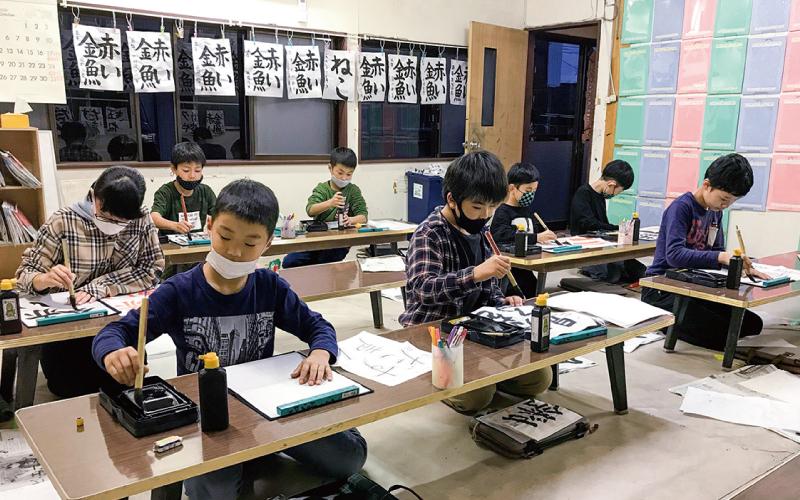 大瀧習字教室